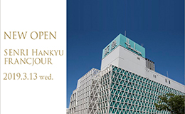 new open 千里阪急